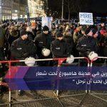 """المئات من المتظاهرين في مدينة هامبورغ تحت شعار"""" ميركل يحب أن ترحل """""""
