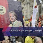 يمينيون يعتدون على 3 أفارقة في مدينة دورتموند الألمانية