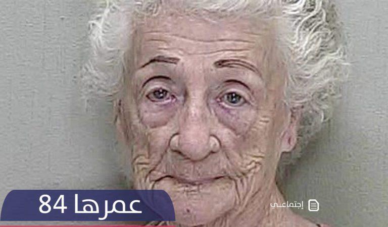 العثور على عجوز تبلغ من العمر 84 عاما في حالة مزرية !!!