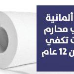 Copy-of-just-logo