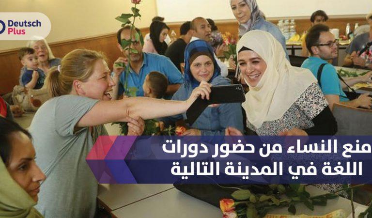 رعاية الطفل واجبة على السيدات !!